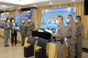 รวบแก๊งเกาหลีใต้ลักลอบขายเงินสกุลดิจิทัล-กลุ่มลาวหลบหนีเข้าเมือง