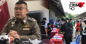 ตร.หวั่นต่างด้าวทะลักเข้าไทย หลังรัฐไฟเขียวให้ลงทะเบียนคัดกรองเชื้อโควิด-19 สั่งคุมเข้มสูงสุด 5 จังหวัด กันแรงงานเคลื่อนย้าย