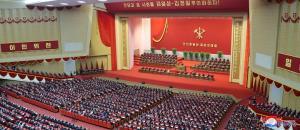 พรรคแรงงานของเกาหลีเหนือจัดประชุมใหญ่เป็นครั้งแรกในรอบ 5 ปี