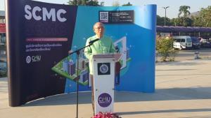 มช.เปิดตัวรถไฟฟ้าขนส่งมวลชนให้บริการทั่วมหาวิทยาลัยหนุนใช้พลังงานสะอาดนวัตกรรมสีเขียวยั่งยืน