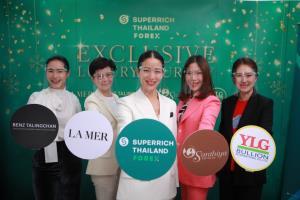 """Superrich Thailand Forex"" ประกาศรางวัลแก่ผู้โชคดีที่ร่วมเปิดประสบการณ์ ในแคมเปญ Exclusive Luxury Journey"