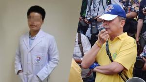 """""""หมอเหรียญทอง"""" เดือด! ขู่โรงพยาบาลไหนจ้างนายแพทย์ลบหลู่ ร.๙ จะดำเนินมาตรการต่อต้านรุนแรง"""