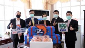 ยกนิ้วให้..ซีพีเอฟส่งอาหารจากใจ หนุนไทยพ้นภัยโควิด-19