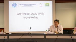 นักวิจัย สกสว.เสนอภาครัฐเตรียมทำ Travel Bubble กับประเทศความเสี่ยงต่ำ หลังหลายประเทศเดินหน้าฉีดวัคซีนโควิด-19