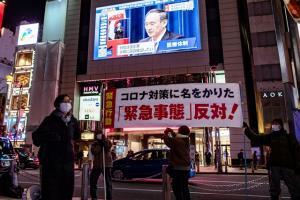 ญี่ปุ่นประกาศภาวะฉุกเฉินรอบ 2 สกัดโควิดได้จริงหรือ?