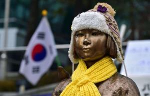 วุ่นไม่จบ! ศาลเกาหลีใต้สั่งรบ.ญี่ปุ่นจ่ายเงินชดเชย 'สตรีเพื่อการผ่อนคลาย'
