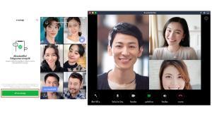 คนไทยใช้ LINE วิดีโอคอลล์เพิ่มขึ้น 400% หลังโควิด-19 ระบาดระลอกใหม่