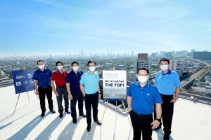 """แกรนด์ ยูนิตี้เดินหน้าตรวจคุณภาพงานก่อสร้าง """"เซียล่า จรัญฯ 13 สเตชั่น"""" 0 เมตร จาก MRT พร้อมอยู่ ก.พ.นี้"""