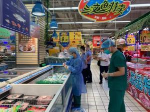 New China Insights: จีนกับการป้องกันโรคโควิด-19 ขาเข้าเป็นอย่างไร?
