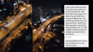 แก๊งแข่งรถบนทางด่วนกว่า 100 คันอาละวาดตลอดคืน เสียงดังสนั่นทั่วใจกลางเมือง