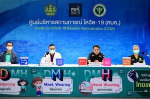 สธ.เตรียมยื่นขึ้นทะเบียน อย. วัคซีนโควิด 2 ล้านโดสจากจีน 14 ก.พ.นี้ พร้อมฉีดล็อตแรกในไทย