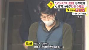 """หนุ่มญี่ปุ่นตกอับ ผันตัวเป็นโจรขโมย """"โถส้วม"""""""