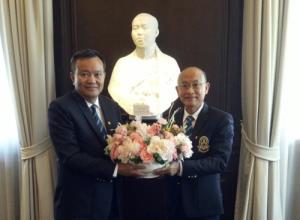 แสดงความยินดีนายกสมาคมไทย-ลาวเพื่อมิตรภาพ