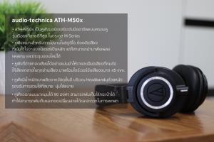 อาร์ทีบีฯ รุกผู้ผลิตคอนเทนต์ ส่งชุดหูฟังไมโครโฟนราคาต่ำหมื่น