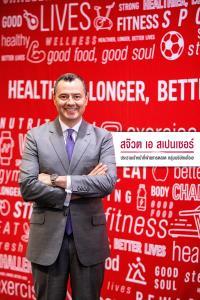 ภาพ - สจ๊วต เอ สเปนเซอร์ ประธานเจ้าหน้าที่ฝ่ายการตลาด กลุ่มบริษัทเอไอเอ