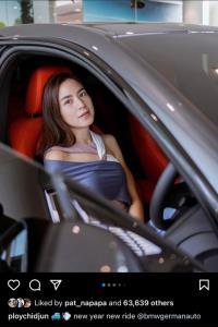 """สวยและรวยมาก """"พลอย ชิดจันทร์"""" ถอยรถหรูคันใหม่ BMW ป้ายแดง!"""