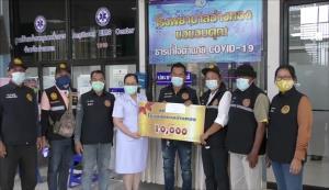 ผู้ติดเชื้อไวรัสโควิด-19 อ่างทองเพิ่ม 3 ราย ยอดสะสมเฉียด 100 ราย