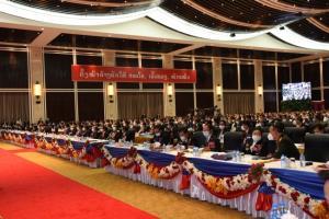 ลาวเปิดฉากประชุมพรรคคอมมิวนิสต์เลือกผู้นำประเทศคนใหม่ ท่ามกลางปัญหาเศรษฐกิจ