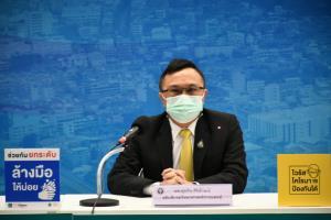 """สธ.ขอข้อมูลการวิจัยวัคซีนจีน """"Sinovac"""" ในบราซิลเพิ่มเติม เพื่อพิจารณาคุณภาพ หลังประชาชนกังขาผลการทดสอบ"""