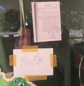 กรรม!! หลักฐานมัด 2 แม่ค้าหลอกขายเก้งที่แท้เนื้อหมู เจอทั้งคุก-ปรับ ฐานหลอกลวงผู้บริโภค