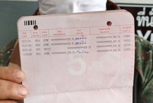 ลมแทบจับ! ยายวัย 69 โร่แจ้ง ตร. เงินเบี้ยคนชราเก็บออมไว้ในบัญชีธนาคารหายล่องหน พบถูกถอนไปกว่า 10 ครั้ง