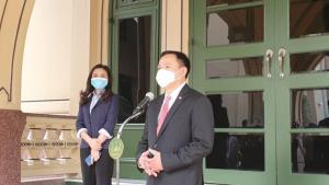 """""""อนุทิน"""" ย้ำความร่วมมือไทย-ปากีสถาน พัฒนาสาธารณสุขต่อเนื่อง เร่งจัดหาวัคซีนโควิด-19"""