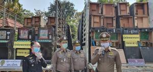 ยึด 178 ตู้สล็อตผิดฎหมายขณะขนย้ายจากชลบุรีมุ่งหน้าอุบลฯ รรก.ผบช.ภ.2 ลั่นกวาดล้างจริงจัง