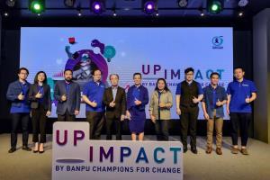 """บ้านปูจัด """"UpImpact"""" ผลักดันกิจการเพื่อสังคมให้รอดพ้นวิกฤติ พร้อมปั้น BC4C กิจการเพื่อสังคมรุ่นต่อไปในปี 2564"""