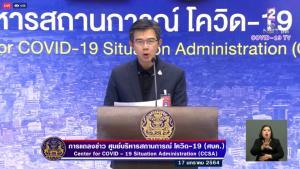 """""""หมอทวีศิลป์"""" จี้แรงงานผิดกม. ลงทะเบียนออนไลน์ขออยู่ในไทยต่อ ขอคนค้าแรงงานเถื่อนหยุดเด็ดขาด ชี้ได้ไม่คุ้มเสียทำชาติสูญนับหมื่นล้าน"""