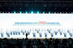 จีนเตรียมครองตลาด Internet of Things ใหญ่สุดในโลกในปี 2567