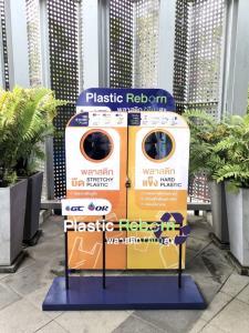 """OR จับมือ GC ขยายผล """"โครงการพลาสติก (คืน) สุข"""" ชวนคนไทย ร่วมจัดการพลาสติกที่ใช้แล้วเพื่อสร้างสมดุลสิ่งแวดล้อมอย่างยั่งยืน"""