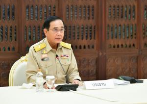 """""""ประยุทธ์"""" ประชุมเตรียมความพร้อมไทยเป็นเจ้าภาพเอเปก 2565 ตั้ง คกก.-อนุ กก.ดูแล"""