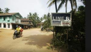 พม่าประกาศยกเลิกสัญญาสัมปทานบริษัทไทยในโครงการท่าเรือน้ำลึกทวาย