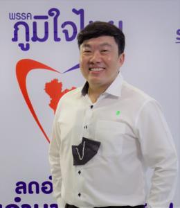 """ส.ส.ภูมิใจไทย จับโป๊ะแตก """"อัศวิน"""" เคยรับปากสายสีเขียวไม่เกิน 65 บาท หนี้แสนล้าน เอกชนรับทั้งหมด ทำไมวันนี้เปลี่ยนไป"""
