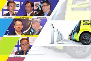 หลากความคิดผู้เชี่ยวชาญยานยนต์ สังคมไทยพร้อมสู่ยุครถไฟฟ้าหรือยัง ?