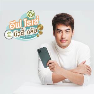 """""""อีฟ โรเช่"""" ยกไทยตลาดหลักท็อป 10 เปิดโมเดลโซเชียลเซลลิ่งที่แรกในโลก"""