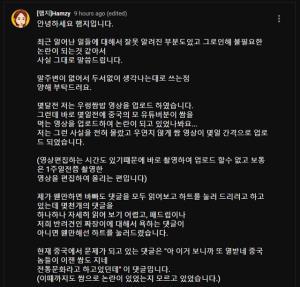 """จีน-เกาหลี เปิดศึกแย่งเป็นต้นตำรับ """"กิมจิ"""" ทำยูทูปเบอร์สาวแดนโสมตกงาน"""