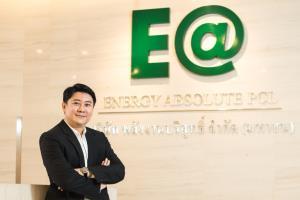 """""""พลังงานบริสุทธิ์"""" สยายปีก ปีนี้รุกธุรกิจใหม่เริ่มปั๊มเงินเข้ากระเป๋า"""