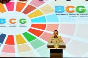 BCG โมเดลวาระแห่งชาติ เป้า 6 ปีพร้อมพลิกโฉม ศก.ไทยฝ่าโควิด-19