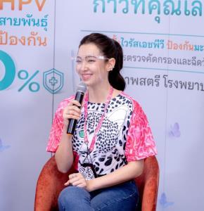 """ราชวิทยาลัยจุฬาภรณ์ รณรงค์สตรีไทยผ่านแคมเปญ """"Say kNOw HPV ก้าวที่คุณเลือกได้"""" กับ """"วัคซีนป้องกันเอชพีวี 9 สายพันธุ์"""""""