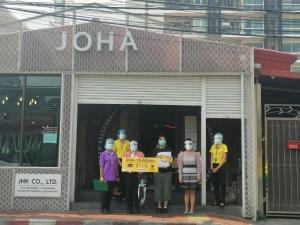 """""""JOHA Korean Restaurant"""" ร้านอาหารในไทม์ไลน์ """"ดีเจมะตูม"""" แจงปิดร้านชั่วคราว สั่งพนักงานกักตัว 14 วัน"""