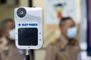 """""""BLCP มอบเครื่องวัดอุณหภูมิร่างกายอัตโนมัติชนิดไม่ต้องสัมผัส เพื่อป้องกันภัยโควิด-19 จำนวน 70 เครื่อง"""""""