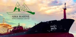 อาม่า มารีนเชื่อปี 64 โตต่อเนื่องตามอัตราใช้เรือ ลุยเพิ่มเรือ-รถ พร้อมปิดดีล M&A