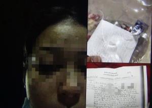อุทาหรณ์! สาววัย 17 ปี โพสต์หาแหล่งเงินกู้ผ่านโลกออนไลน์ สบช่องคนร้ายสวมรอยเข้าข่มขืนคาบ้าน