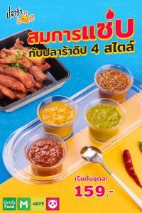 """""""ปลาร้าLAB""""  การพลิกโฉมปลาร้าไทยในเมนูอาหารนานาชาติ"""