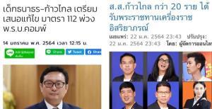 """ภาพ จากเฟซบุ๊ก Karn Sasiphat Pongpraphapan ของนายศศิพัฒน์ พงษ์ประภาพันธ์ หรือ """"กาณฑ์"""""""