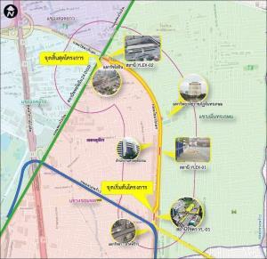 สผ.ไฟเขียว EIA ต่อขยายสีเหลือง ลุ้นสรุปเจรจาชดเชย MRT ก่อนชง ครม.