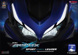 ยลโฉม All New YAMAHA AEROX จักรยานยนต์สปอร์ต…อัจฉริยะ พร้อม Y-Connect เทคโนโลยีใหม่สุดล้ำครั้งแรกในไทย