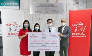 พรูเด็นเชียล สนับสนุนทุนจัดสร้าง ศูนย์โรคระบบทางเดินหายใจ วชิรพยาบาล