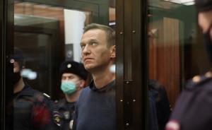 เด็ดขาด!ศาลรัสเซียจำคุก'นาวาลนี'คู่ปรับ'ปูติน'3ปีครึ่ง ตะวันตกเรียกร้องปล่อยตัวทันที